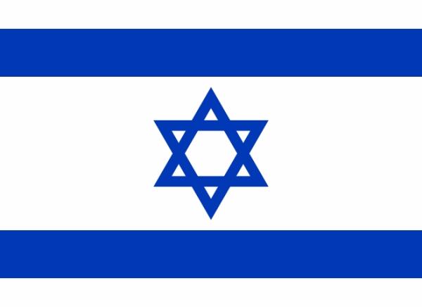 ISRAEL (B)